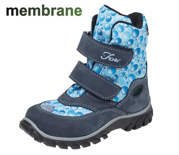 ee00b3619cb Dětská obuv - Dětské zimní membránové boty Fare 848207