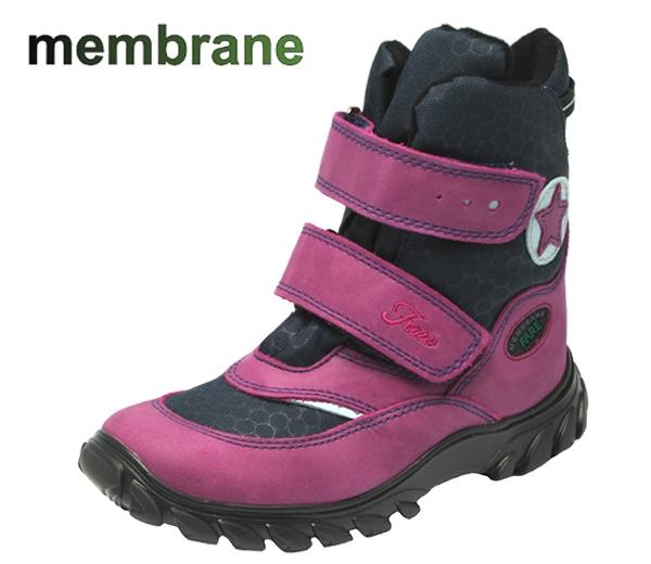 69705be429c Dětská obuv - Dětské zimní membránové boty Fare 2646193