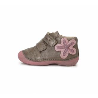 Dětské celoroční boty DDStep 015-144