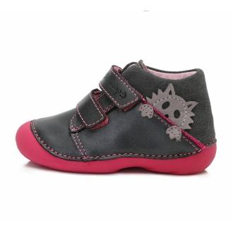 Dětské celoroční boty DDStep 015-156