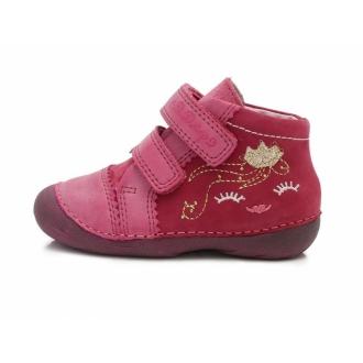 Dětské celoroční boty DDStep 015-154B