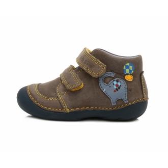 Dětské celoroční boty DDStep 015-161B