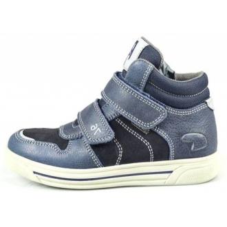 Dětské celoroční boty Primigi 2381000